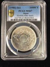 1986 Japan Silver Hirohito 60th Anniversary 10K Y  PCGS MS 67