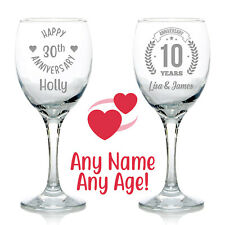 Personalised Wine Glass Anniversary Gift Wedding Anniversary Glass Engraved Text