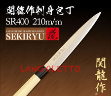 Coltello Professionale Originale Giapponese Sushi Sashimi SEKIRYU acciaio INOX