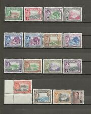 More details for dominica 1938 sg 99/109a & shade mnh cat £91.50