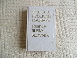 Dictionnaire Tchèque-russe_Cesko-Rusky slovnik_A. Pavlovic