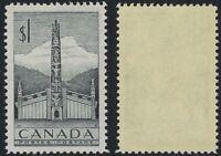Canada Scott 321: $1.00 Pacific Coast Totem Pole Issue, VF-NH