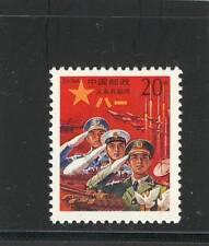 La Cina PRC 1995 Military STAMP MER. n. 4 ** MNH