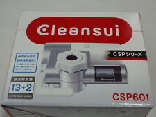 Water Purifier CLEANSUI Mitsubishi Rayon Faucet type CSP601 CSP601-SV from Japan