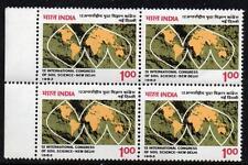 INDIA MNH 1982 International Soil Science Congress, Block of 4