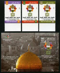 Palästina Palestine 2015 Al-Quds Jerusalem Capital Arab Culture 336-338 Block 52