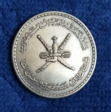 1961 Oman 1/2 Saidi Rial Silver Coin 1380 AH ARAB GULF MUSCAT