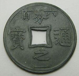 VIET NAM (Tonkin) 1/600 Piastre 1905 - Zinc - aUNC - 1547