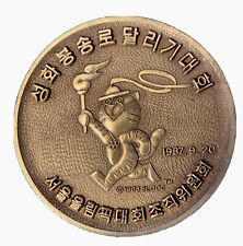 1988 Seoul  Olympic TORCH RELAY PARTICIPANT MEDAL / Korea