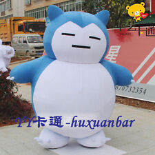 2017【TOP QUALITY】SNORLAX MASCOT COSTUME ADULT SIZE HALLOWEEN DRESS EPE HEAD GIFT