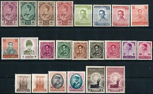 SIAM - THAILAND, UNCHECKED VINTAGE NICE UM/NH LOT OF DIFF. STAMPS. #Z919
