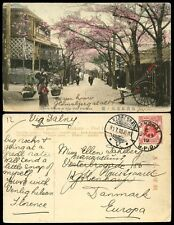 China 1910 PPC Noge Hill Yokohama Shanghai BPO a Dinamarca redirigido