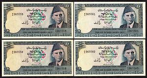 Pakistan 4 Consecutive 10 Rupees HAJ PILGRIMS SAUDI ARABIA 1978 Pick-R6 CH UNC