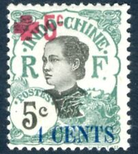 FRENCH COLONIES INDO-CHINA-1918-19 4c on 5c & 5c Black & Green V15321