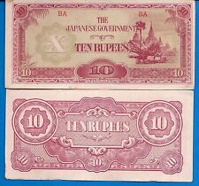 Burma P-16 Ten Rupee ND 1942-1944. Ananda Temple Circulated Banknote