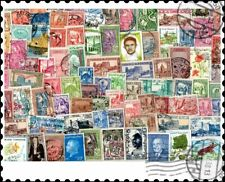 More details for tunisia : 300 different stamps collection
