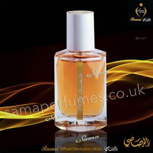 Musk Sharqi Edp 50ml Spray  -White Musks-Oud  Rasasi Official Distributors UK/EU