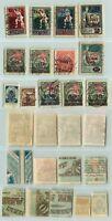 Latvia 1920 SC 86-99 used. d8325