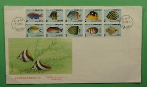 DR WHO 1986 TAIWAN CHINA FISH BLOCK FDC LC196034