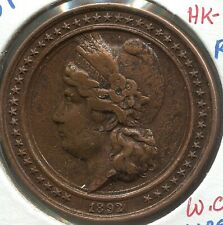 1892 IL - HK- 220 - SC$1 - R 5 - W. C. E. - Liberty Head Dollar - Lot # TT 2131