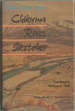 Shimazaki T SON / Chikuma River Sketches First Edition 1991