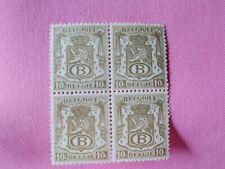 STAMPS - TIMBRE - POSTZEGELS - BELGIQUE - BELGIE 1946 NR S36 **( ref 1042)