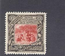 Ecuador 1930, 2c cacao, coffee, trial color, WATERLOW SPECIMEN ovpt., #305