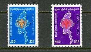 D652 Burma 1979 I. Y. C.2v. MNH