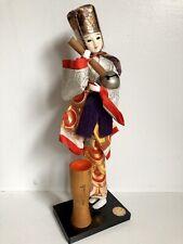 "Hina Doll Silk 12"" Vtg Japanese Asian Bell Wood Stand"