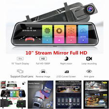 10'' Stream Mirror Full HD Car DVR Dash Cam Touch Screen Night Vision G-Sensor