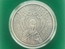 Ukraine,20 Hryven, 1075 years since the reign of Princess Olga , Silver 2020