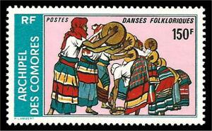 JUI040 - COMORES - COMOROS - RARE - DANSES FOLKLORIQUES - COMPLET - NEUF** 115€.