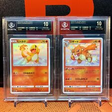 Pokemon Sequential Black Label BGS Beckett 10 Shiny Charmander Charmeleon PSA 10