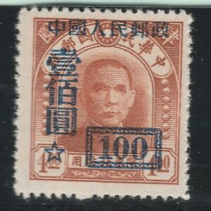 PR China 1950 $100 on $4 Blue Surcharge Type II MNG A19P58F526