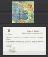 Hong Kong 2015-1 Silk China New Year of Ram Goat Zodiac stamp S/S 羊