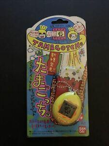 New Tamagotchi Original 1st Generation 1997 Yellow