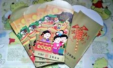 10 Traditional Chinese New Year Red Packet Envelope Boy Girl Dragon ICBC 工商銀行