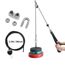 2.5M Gym Cable Fitness Pulley Length Adjustable Heavy Duty Steel Wire Rope Tool