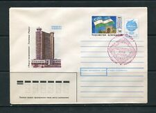 Uzbekistan 1992 cover with special cancel., independence day VF