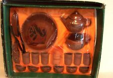 Chinese Gogfu Ceremonial  Yixing Clay Tea Set & Pee Pee Boy Guy Unused 25 Pieces