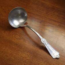 "Holmes Booth Haydens - ROMAN II 1884 - Silverplate 9"" Soup Ladle - No Monogram"
