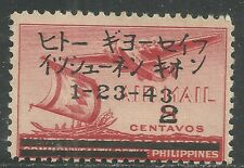 U.S. Possession Philippines stamp scott n10 - 2 cent on 8 cent 1943 issue mng x