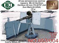 "UMT 653-004 - 1/72 – Oerlikon 20mm/70 (0,79"") AA gun mark 24 (USA) WWII"