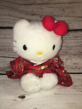 "RARE Sanrio HELLO KITTY Oriental Dress, 8"" Plush MASCOT Doll NEW with TAGS"