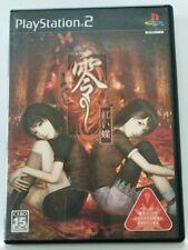 PS2 Fatal Frame II: Crimson Butterfly JP