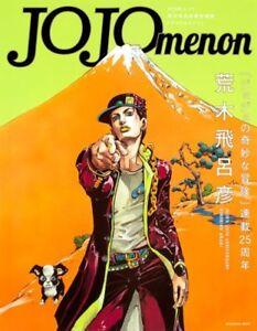 JOJOmenon JoJo's Bizarre Adventure 25th Anniversary Book Hirohiko Araki Art