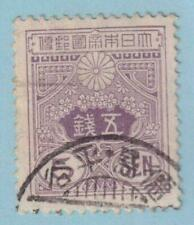 JAPAN 133 - SON CANCEL USED - NO FAULTS EXTRA FINE!