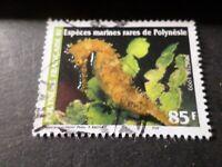 POLYNESIE 1999, timbre 581, FAUNE MARINE, HIPPOCAMPE, oblitéré, (A), VF STAMP