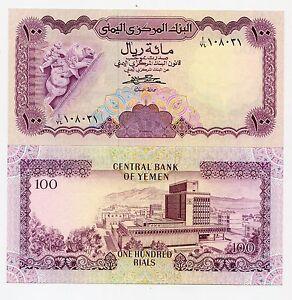 Yemen Arab Republic P21a Uncirculated Banknote Paper Money
