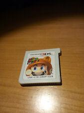 Super Mario 3D Land. Nintendo 3DS/2DS EUR PAL